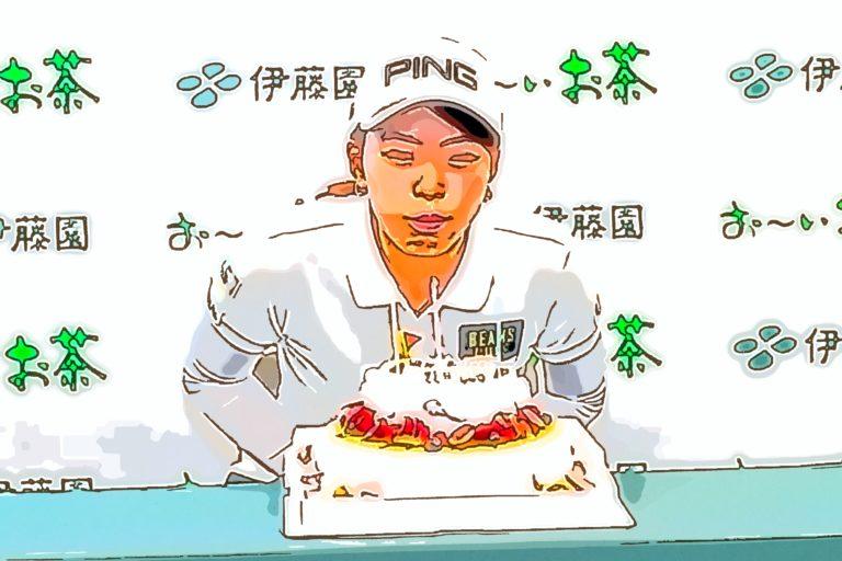 渋野日向子 サイン オークション