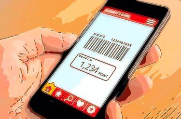 コンビニ利用 カード不要 アプリで複数のポイント還元使い分け