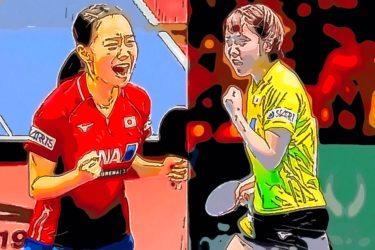 【卓球】オリンピックシングル争い! 石川と平野の「代表決定戦」