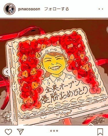渋野日向子 作陽高校同窓会で「どでかい」ケーキをプレゼントされた