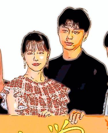 不倫騒動の渦中…唐田えりか ドラマ出演自粛 インスタも削除
