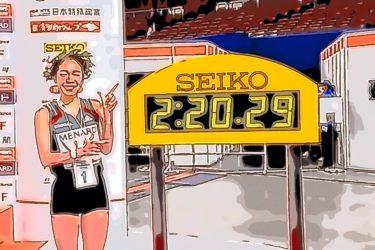 東京マラソン代表 一山 麻緒  プロフィール